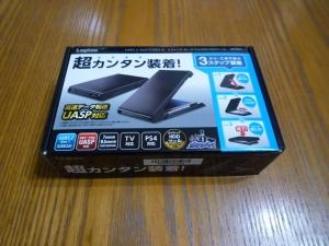 箱の外観|2.5インチポータブルハードディスク・SSDケースLGB-PBSU3を買った件