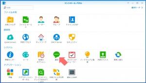 通知を開く|セキュリティ アドバイザーを使う(2)~DiskStation DS218j